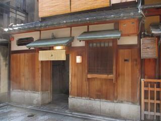 京都祇園  鮨まつもと情報