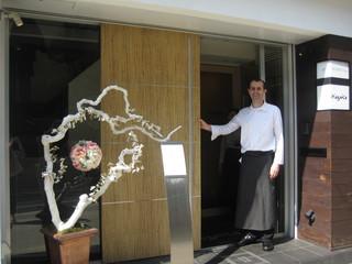 京都祇園 フランス料理 ケザコ(KEZAKO)情報