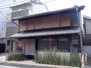 京都西洞院六角 ピザ エンボカ(enboca) 京都情報