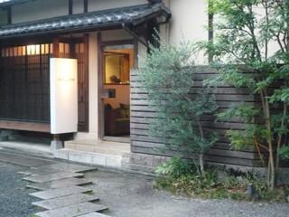 京都八坂 イタリア料理 イル・ギオットーネ 京都店情報