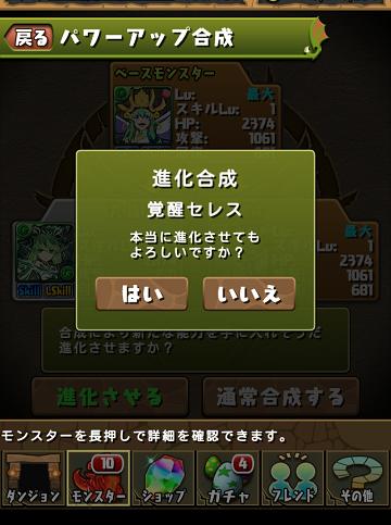 Screenshot_2014-09-17-10-41-02.png
