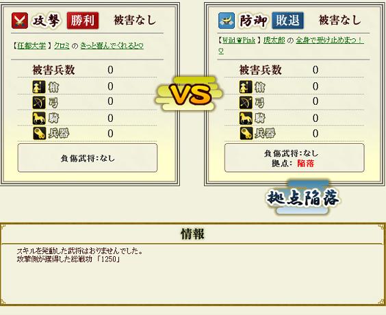 20攻撃3