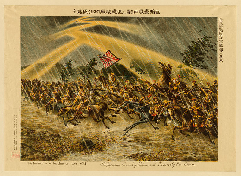 日本の騎兵