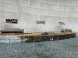 熊本県立装飾古墳館 3