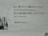 熊本県立装飾古墳館 5