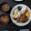 アーバイン広島エグゼクティブ朝食