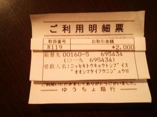 20131122_225915.jpg