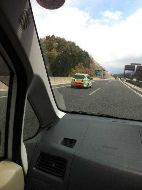 香川へ向かう途中