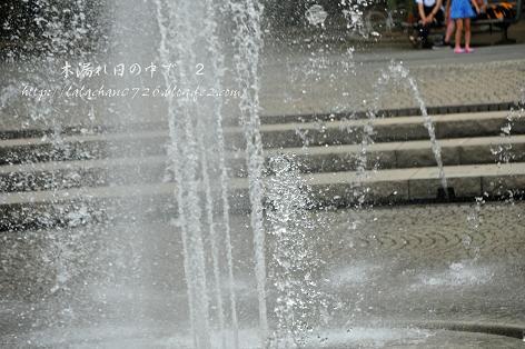 20130623090613b3c.jpg