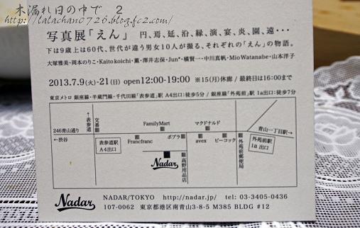 20130709085946dcd.jpg