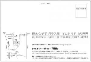 1-1C01.jpg