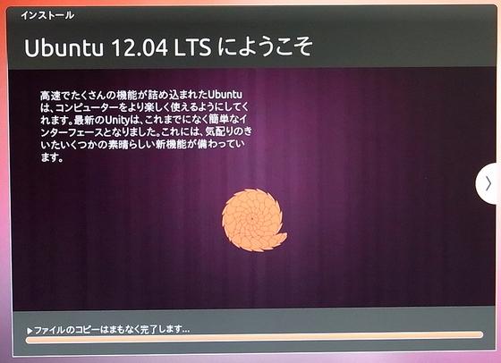 12043lts_install.jpg