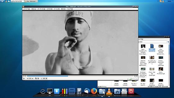 Lubuntu1310α2_desktop_b