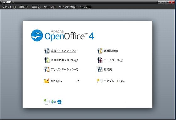 Apache_OpenOffice40.jpg