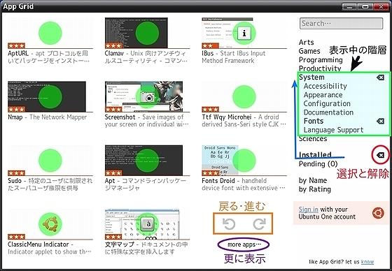 App_Grid_view.jpg