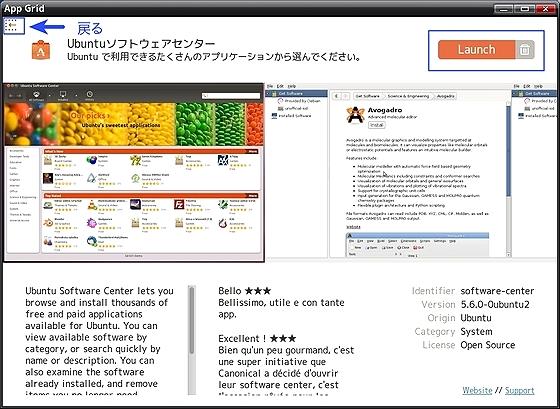 App_Grid_view2.jpg