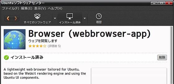 Browser_sws.jpg
