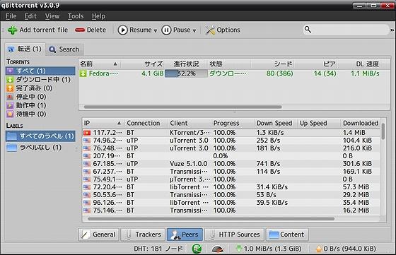 DLing_torrentfile.jpg