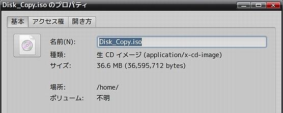 EASEUS_DiskCopy_iso.jpg