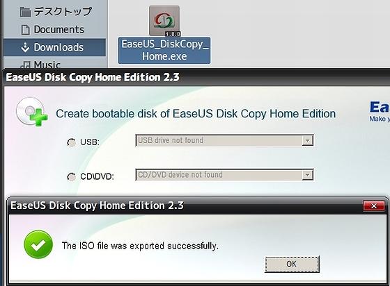 EASEUS_DiskCopy_ubuntu.jpg