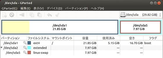 GParted_32GBmSATA.jpg
