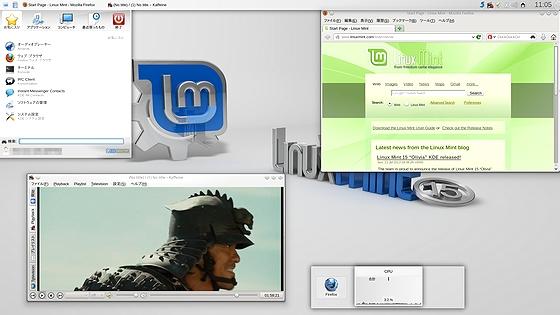 LinuxMint15KDE.jpg