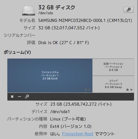 MZMPC032HBCD_disk.jpg