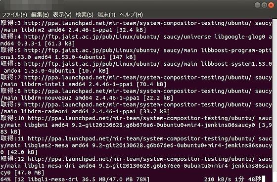 Mir_install.jpg