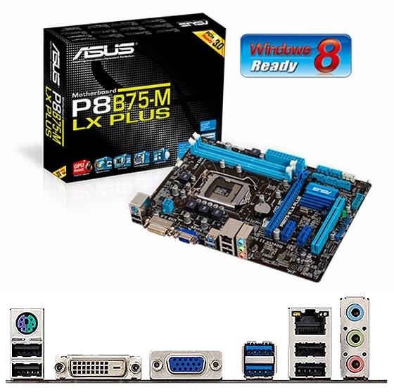 P8B75M_LX_PLUS.jpg