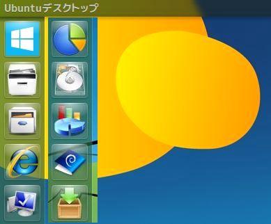 Unity_launcher_icons.jpg