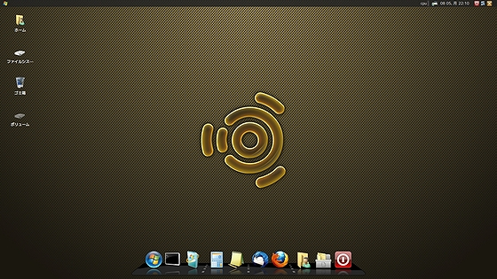 Xubuntu1310_64_alpha2.jpg