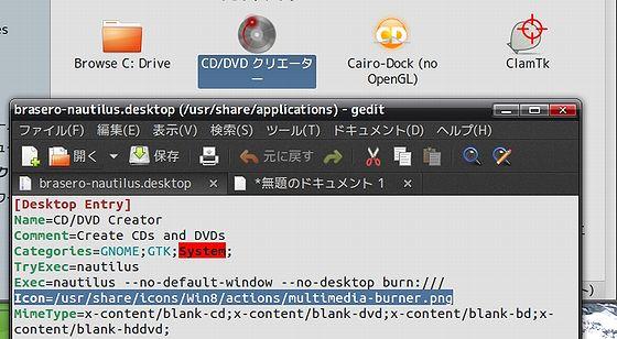 change_app_icon.jpg