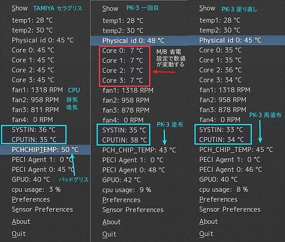 idle_temp.jpg