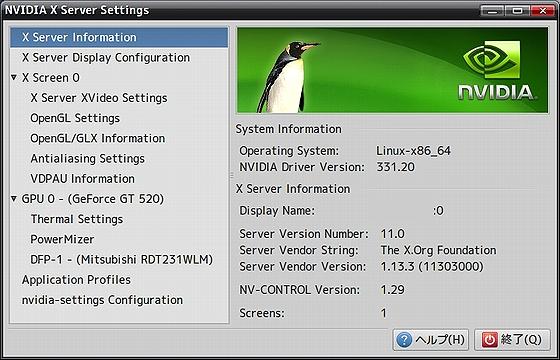 nVIDIA331_20_ubuntu.jpg