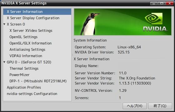 nVIDIA_settings_325_15.jpg