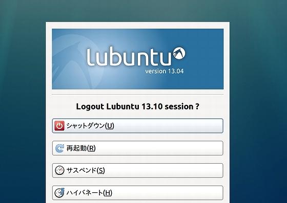 session_logout.jpg