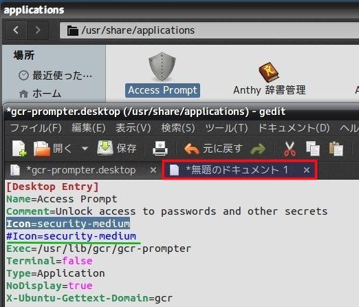 setting_app_icon.jpg