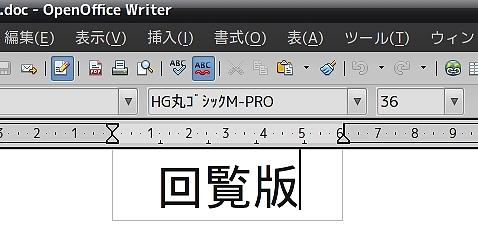 showing_MSfonts_AOO.jpg