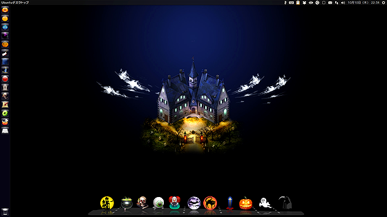 ubuntu1304_HalloweenTheme.png