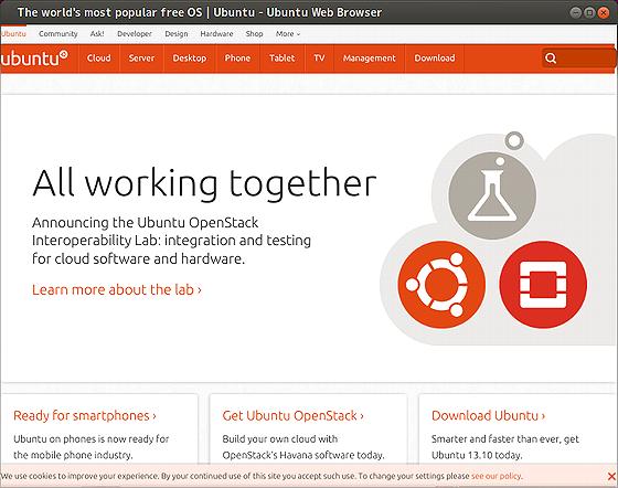 ubuntu_webBrowser.png