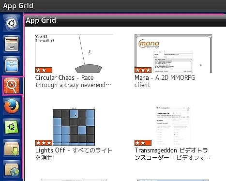 verup_appgrid.jpg