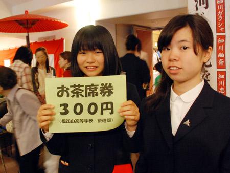 ☆DSC_0210