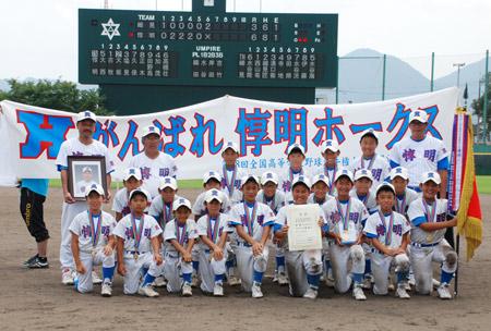 ☆DSC_0178