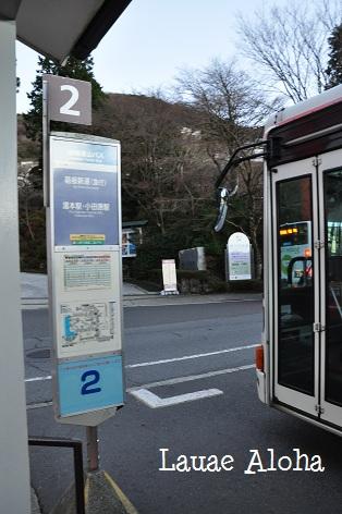 箱根湯本行バス乗り場