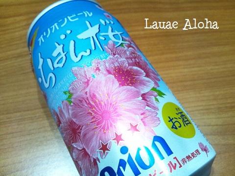 オリオンビール♪