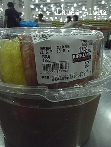 シーフードスープカレー