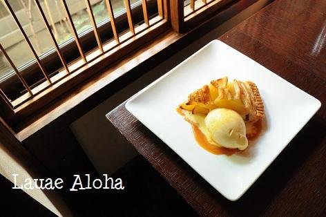 信州りんごのパイ