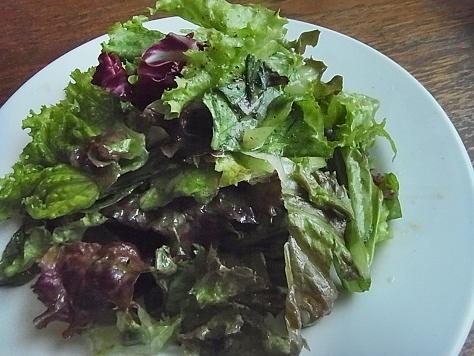ワンダー・グリーン・サラダ