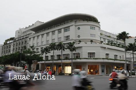 レックスホテル