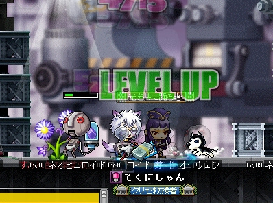 MapleStory 2013-05-11 マガ